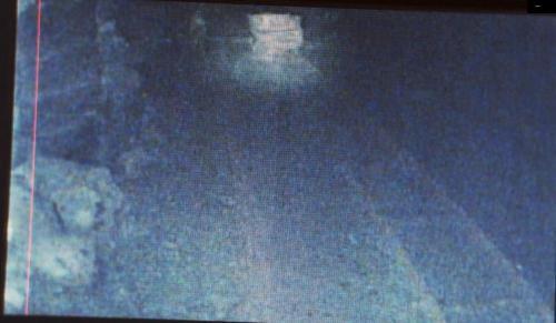 Pierwsze ujęcia sondy Skajtek.